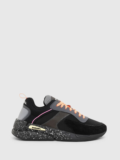 Diesel - S-SERENDIPITY LOW W, Black - Sneakers - Image 1