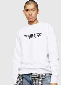 S-LINK-MOHAWK, White