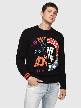 K-FUT,  - Knitwear