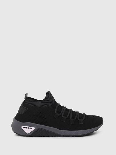 Diesel - S-KB ATHL LACE W, Black - Sneakers - Image 1